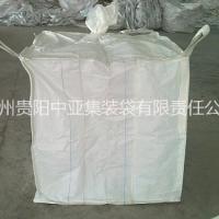 贵安新区集装袋 贵安新区集装袋批发 贵安新区集装袋材料 贵安新区集装袋工厂