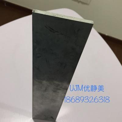 铝材华为荣耀专用铝材