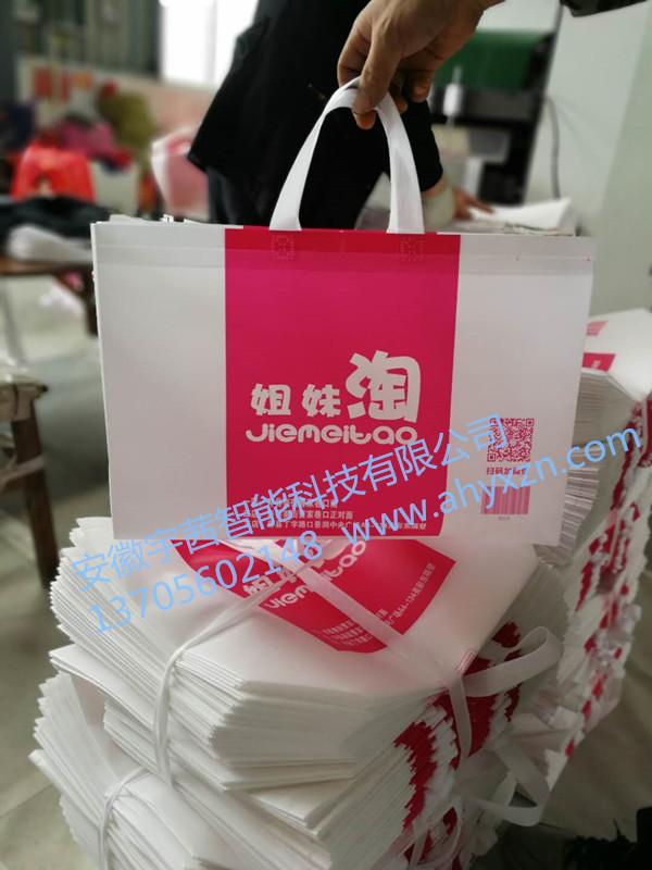 企业广告袋、无纺布袋、塑料袋定制