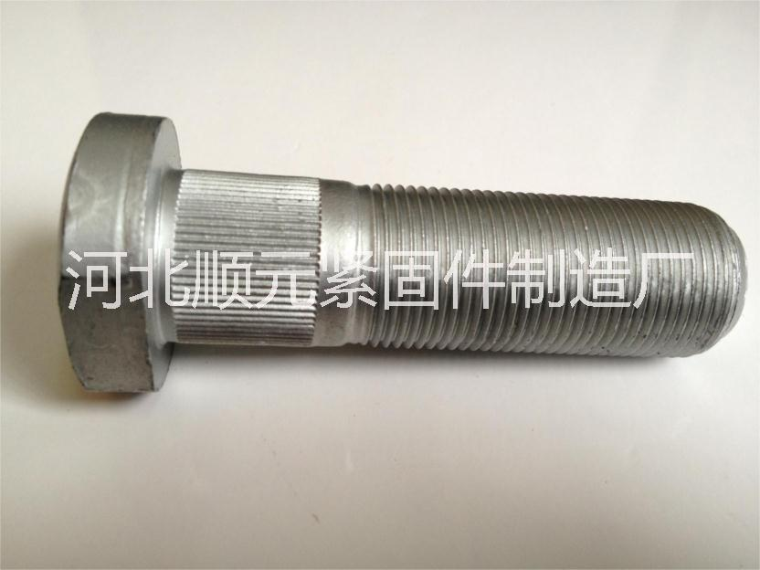 顺元紧固件厂 供应轮毂螺栓