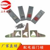 厂家直销 MS603锌合金配电箱门锁 工业铁皮柜锁消防柜开关柜锁 平面锁