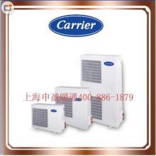 开利家用中央空调、开利中央空调代理商 、开利中央空调批发价、上海开利空调厂家图片