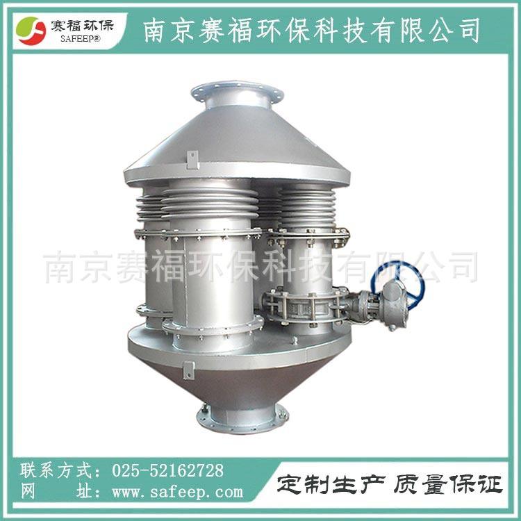 发电机组黑烟净化器装置生产厂家报价-发电机干式黑烟净化器价格