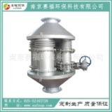 供应SFD160Z发电机组黑烟净化器