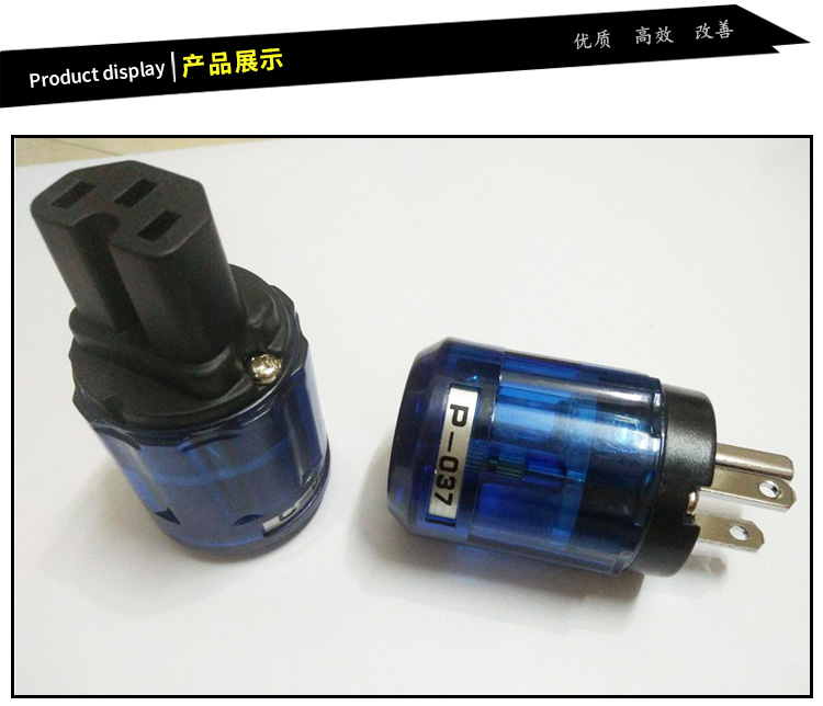 供应p-037c-037美标蓝色镀铑价格/供应商价格/批发商/批发价/欧亚德大气电源插头哪家好 美标蓝色镀铑电源插头价格