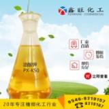 油酸钾 十八烯酸钾 山东东营鑫旺化工