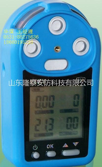 CYT25/1000氧气co测定器 氧气co测定器