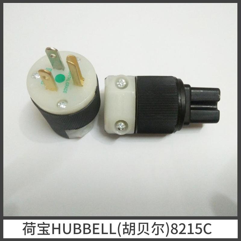 供应HUBBELL(胡贝尔)荷宝8215c纯黄铜电源插头直销厂家/采购价格/供应商报价/厂家批发/大气电源插头哪家好