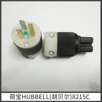 荷宝HUBBELL(胡贝尔8215c纯黄铜 发烧音响电源插头