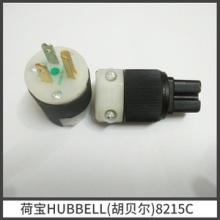 荷宝HUBBELL(胡贝尔)8215c纯黄铜 发烧音响电源插头