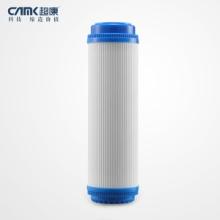 10寸平压颗粒活性炭厂家批发 家用净水器滤芯第2级 平口碳