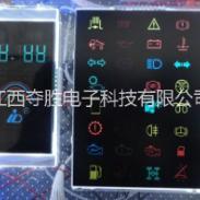 汽车仪表定制LCD段码液晶显示屏图片