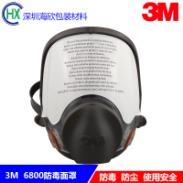 3M6800防尘毒全面具图片