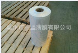 厂家推荐自封袋pe薄膜 pe半透明薄膜 PE薄膜地膜 质量上乘