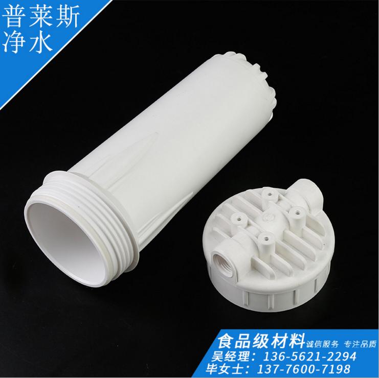 苏州10寸意式滤瓶厂家    江苏意式滤瓶供应商     10寸意式白色滤瓶价格     意式滤瓶