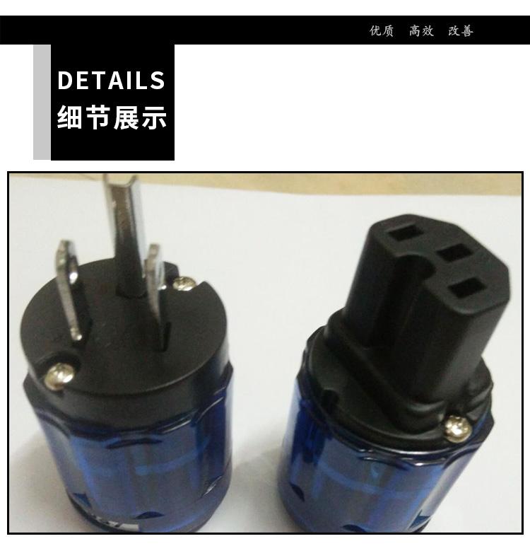 供应p-037c-037美标蓝色镀铑厂家直销/批发商报价/厂家批发/采购价格/欧亚德大气电源插头哪家好