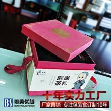 惠州茶叶包装盒 茶叶包装惠州茶叶包装盒设计