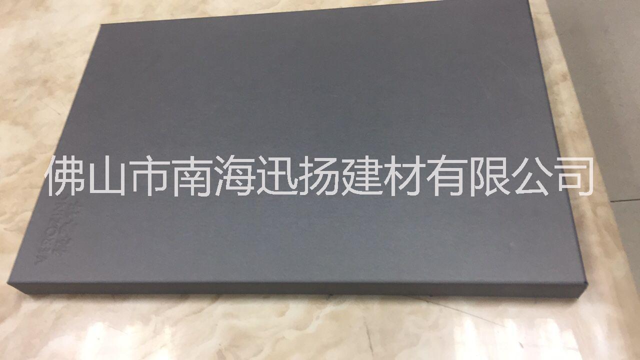 钛锌蜂窝板厂家 佛山钛锌蜂窝板厂家 广东钛锌蜂窝板价格 上海钛锌蜂窝板直销