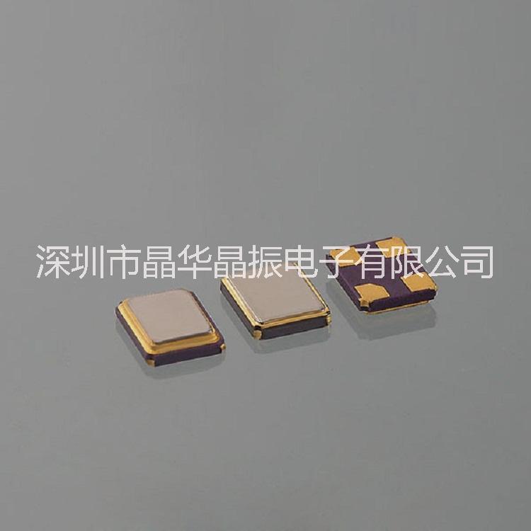 3225 16M 9PF蓝牙专用高精度耐高温晶体