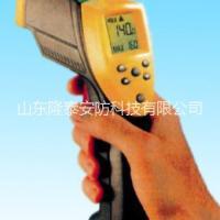 CWH425矿用红外测温仪
