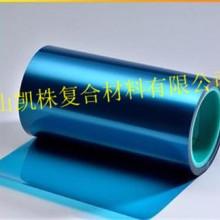 供应多种厚度半透光 PET蓝膜 蓝色PET离型膜 蓝色PET薄膜 蓝色PET离型膜蓝色PET薄膜