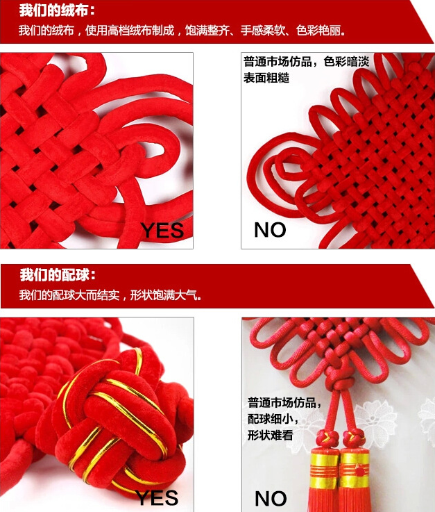 供应优质精美 中国结流苏 车挂垂直合股线穗子多色可选 量大从优