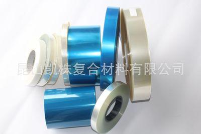 昆山凯株专业提供PET离型膜 7.5c透明离型膜 蓝色离型膜 规格齐全