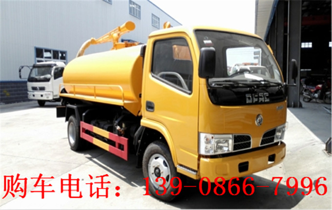 吸污车价格(多图)13908667996