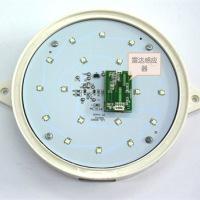 智能led声控灯楼道 8W太阳能雷达感应过道节能声控吸顶灯