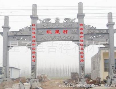 江西青石板材厂家直销 江西青石板材直销 九江青石板材批发 江西青石板材价格
