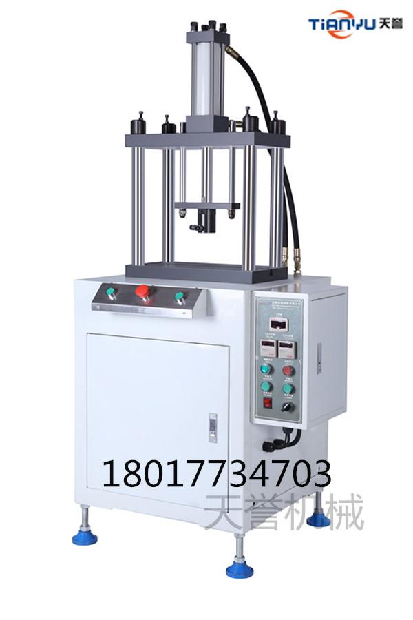 上海精密小型冲压机  价格优惠  厂家直销