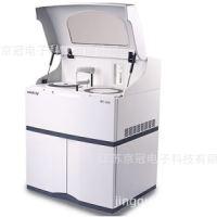 迈瑞全自动生化分析仪BS-220