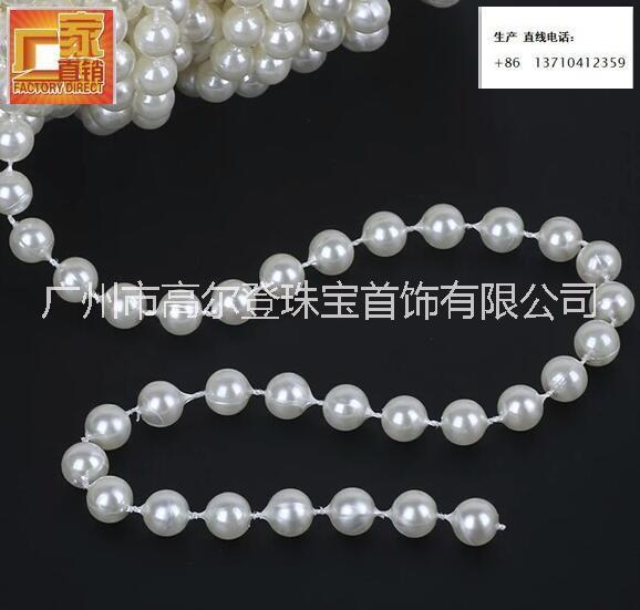 连线定位ABS珍珠
