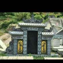 江西石雕套墓厂家直销 江西石雕套墓厂家 九江石雕套墓价格 江西石雕套墓工厂