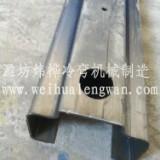 高强度钢汽车防撞梁冷弯成型机,成型打弯一次完成生产流水线