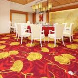 武汉宾馆印花地毯定做电话,武汉专业生产宾馆印花地毯厂家,武汉宾馆印花地毯报价