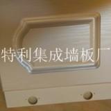 厂家直销优质竹木纤维集成装饰板材---块装板