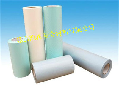 切用模离型纸硅油纸 隔离纸60g80g120g 规格定制 模切用离型纸硅油纸、隔离纸
