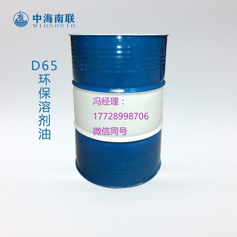 润滑油生产溶剂油 润滑油生产的溶剂油
