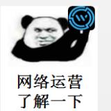 多年PHP网站开发经验,广州立群热忱等您召唤