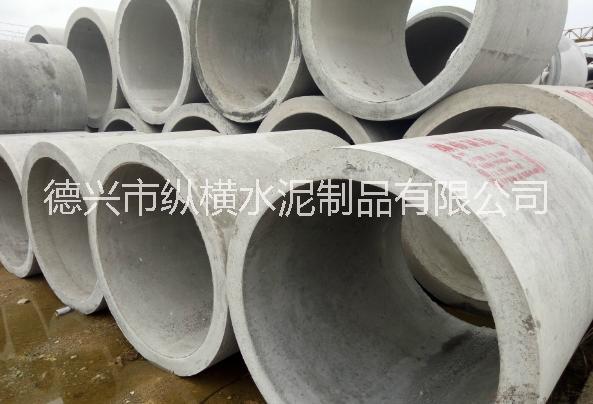 上饶平口钢筋混凝土排水管     平口钢筋混凝土排水管厂家   上饶平口管价格    平口管