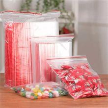 自封袋透明包装食品袋密封袋收纳分装袋自封口塑料袋子批发100个/包批发