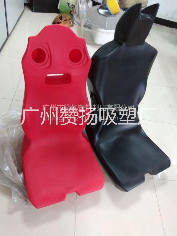 娱乐设备滚塑座椅 动漫滚塑座椅 PE滚塑加工产品 滚塑加工专业定制