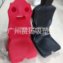 娱乐设备滚塑座椅动漫滚塑座椅PE滚塑加工产品滚塑加工专业定制图片