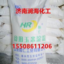 玉米淀粉 食品添加剂 食品增稠剂