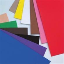 常州诚达海绵专业生产EVA材料及其制品批发