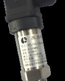 PTL702高壓力變送器