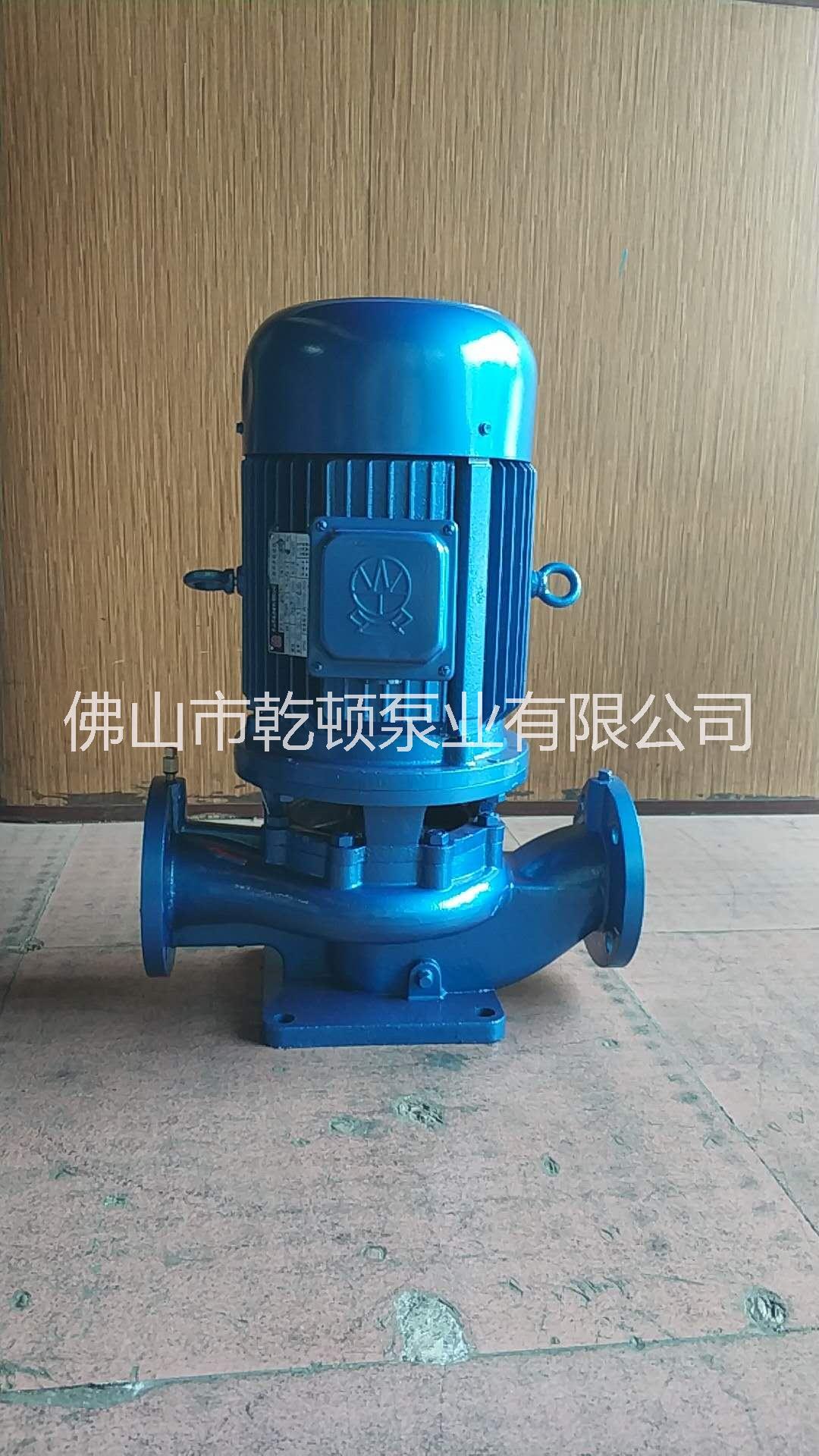 乾顿泵业长期销售管道式离心泵、单吸式离心泵、价格优惠 质量保证