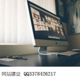 响应式网站建设选广州码云科技