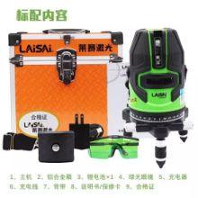 莱赛LSG686SD绿光水平仪 莱赛绿光水平仪
